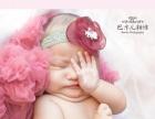 上门拍摄新生儿满月百天周岁,一岁以上宝宝可拍外景