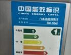 九成新冰箱奥马(BCD-176A5)