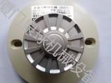 日本原装OKI火灾探知装置FD6111消防光电感烟探测器
