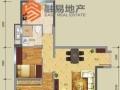万科虹溪诺雅88平精装两房,家私齐全,温馨舒适。