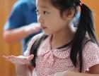 上海奉贤区南桥镇贝乐琴行乐器培训公益课程-非洲鼓 少儿声乐