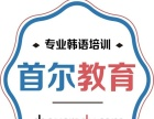 """100万只为寻找 首尔韩语的"""" 七夕颜值天使 """""""