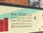 磐安饭店墙绘健身房壁画