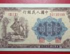 大连收受吸收回购纸币老版人夷易近币邮票