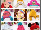 厂家直销秋冬儿童保暖帽混批 可爱小孩多色多款时尚混款毛线帽子