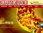 乐维:淄博app开发如何报价