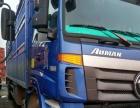国四欧曼前四后四货车 包提档过户 可分期付款