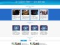 北京通州网站建设 网页设计app开发软件开发小程序制作通州