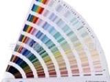 JPMA 2009年E版 涂料用标准色卡[最新]