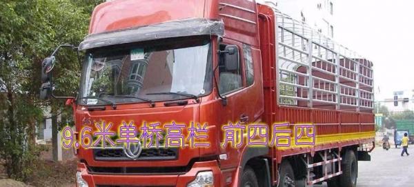 梅州搬家运输 小货车整车搬家