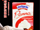 琪雷萨淡奶油