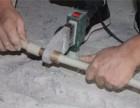 楚雄水管维修安装丨太阳能漏水维修丨阀门维修更换