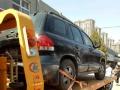 道路救援,拖车,送油,对电
