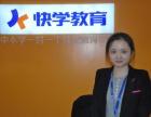 武汉初三英语补习班,在职教师一对一辅导英语保障提升