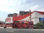 东莞企石双层豪华巴士巡游出租 高级敞篷大巴宣传设计租赁公司