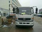 广州10吨油罐车厂家直销