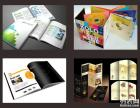 专业印刷DM单 折页 画册 名片 发光字 写真喷绘