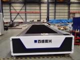 郑州百维-专业激光切割机生产厂家
