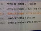 便宜卖了i5 3代 GTX650 独立显卡 1000元