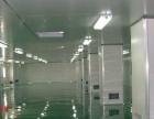 安庆装修找三多承接家装办公室厂房店铺以及GMP净化