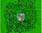 长沙企业网站app开发公司 长沙app制作多少钱