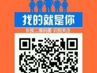 海南微信公众号开发,微商城,微信分销,店铺建站