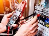 南京市新街口低壓電工和高壓電工培訓南京職才培訓機構有保障