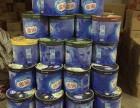 雀巢冰淇淋桶装餐饮专用挖球3.5kg装郑州裕侨冰淇淋批发配送