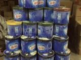 雀巢冰淇淋桶裝餐飲專用挖球3.5kg裝鄭州裕僑冰淇淋批發配送