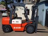 山東省合力杭州現代三噸半叉車銷售處電話公司庫存新車