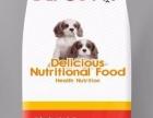 艾尔鸡肉米饭幼犬粮1.5kg正品货源批发