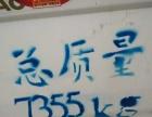江淮大好运厢式货车(车厢4.2米)
