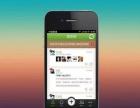 重庆app开发 贵阳app开发 青沃科技