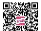 邯郸国际快递联盟