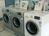樟木头洗衣机维修,樟木头海尔等洗衣机维修