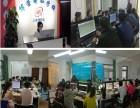 合肥办公自动化培训班 蜀山区办公软件培训学校