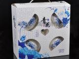 厂家直销礼品碗批发陶瓷韩式青花瓷套碗餐具套装4碗4勺碗套碗礼盒