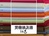 家纺面料 600根奢华埃及棉 贡缎布匹纯