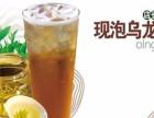 广西的大口九奶茶如何加盟