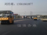 淄博道路沥青专业供应商 济宁公路专用道路沥青