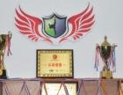 沂水無双跆拳道俱乐部暑假招生开始了