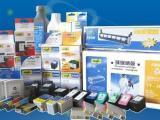 济南西市场打印机硒鼓墨盒配送,经一路华联商厦打印机维修加墨
