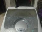 380元洗衣机包送包安装