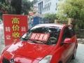 长城炫丽2010款 1.5 手动 冠军版豪华型-选龙达二手车为您