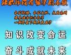 郴州淘宝网店 学公软件培训班