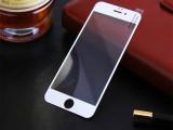 iphone6全屏丝印手机钢化玻璃膜 苹果6p保护膜 彩色贴膜