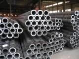 潍坊供应优良的冷拔管材-德州冷拔管材
