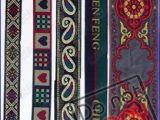 少数民族服装花边 刺绣织带 提花带 可以定做花纹字母