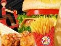 汉堡店加盟西式快餐店加盟 投资金额 5-10万元