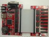批发 LED控制卡,LED控制软件,LE